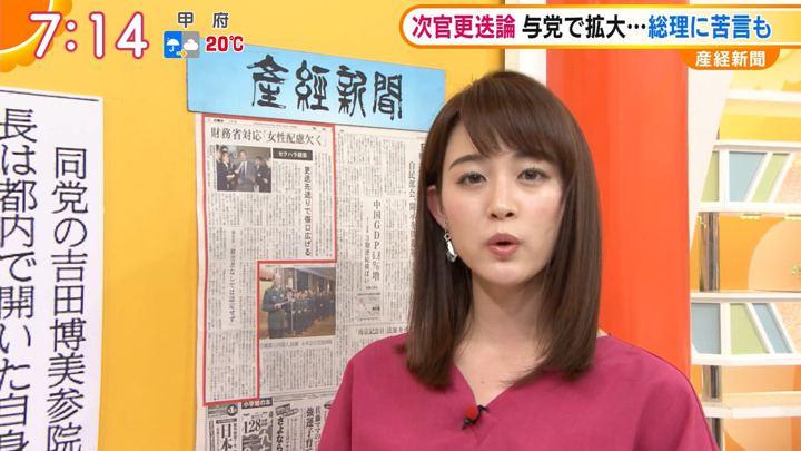 2018年04月18日新井恵理那の画像26枚目