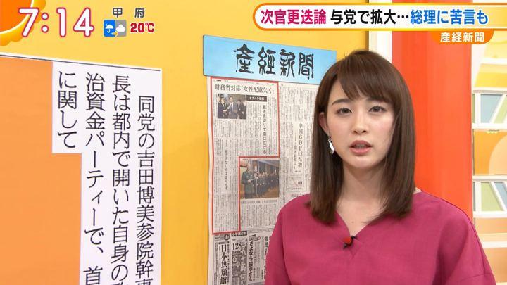 2018年04月18日新井恵理那の画像27枚目