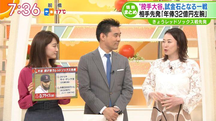 2018年04月18日新井恵理那の画像31枚目