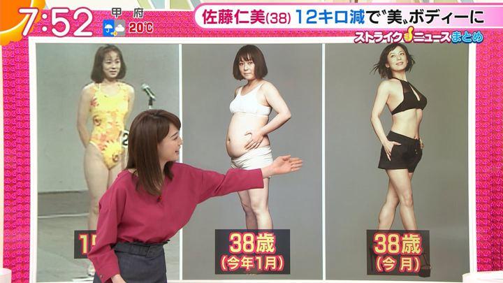 2018年04月18日新井恵理那の画像34枚目