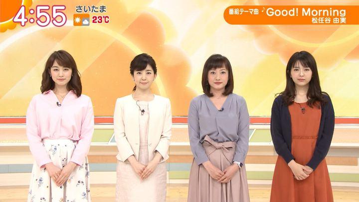 2018年04月19日新井恵理那の画像01枚目
