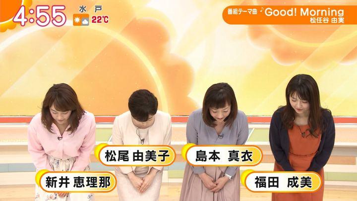 2018年04月19日新井恵理那の画像02枚目