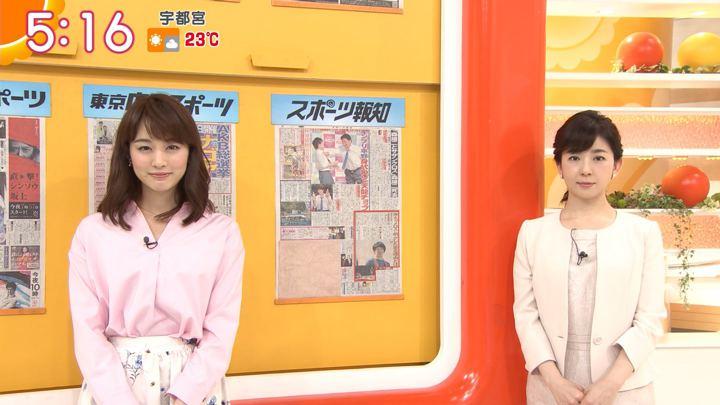 2018年04月19日新井恵理那の画像07枚目