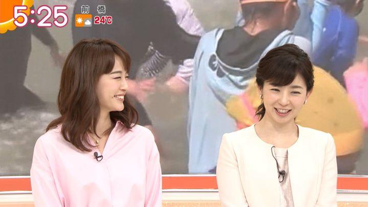 2018年04月19日新井恵理那の画像11枚目