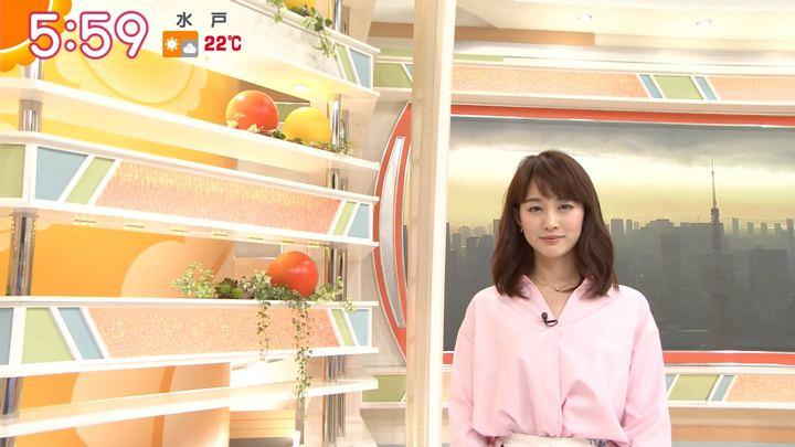 2018年04月19日新井恵理那の画像15枚目
