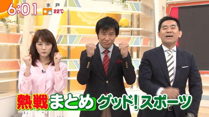 2018年04月19日新井恵理那の画像18枚目