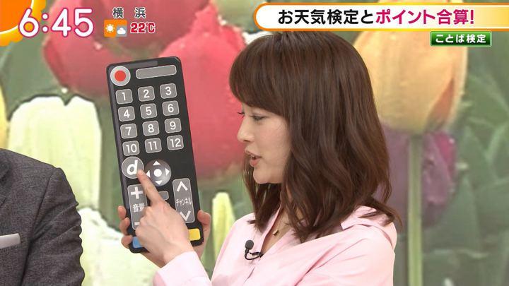 2018年04月19日新井恵理那の画像22枚目