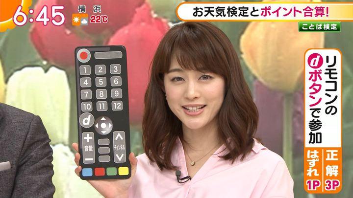 2018年04月19日新井恵理那の画像23枚目