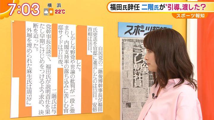 2018年04月19日新井恵理那の画像29枚目