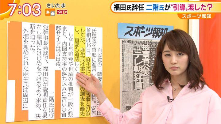 2018年04月19日新井恵理那の画像30枚目