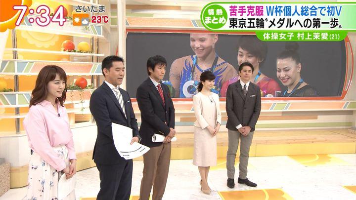 2018年04月19日新井恵理那の画像34枚目