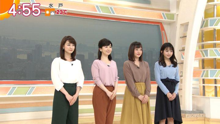 2018年04月20日新井恵理那の画像01枚目