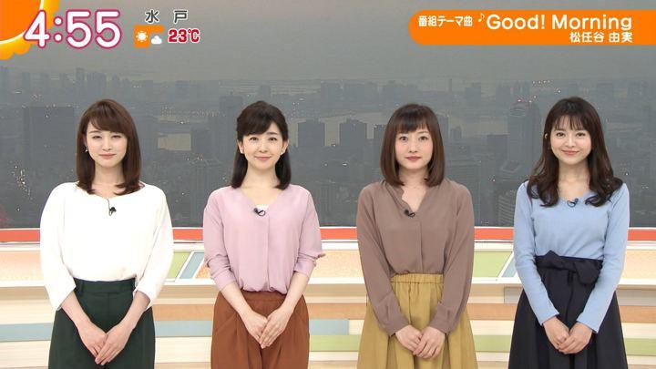2018年04月20日新井恵理那の画像02枚目