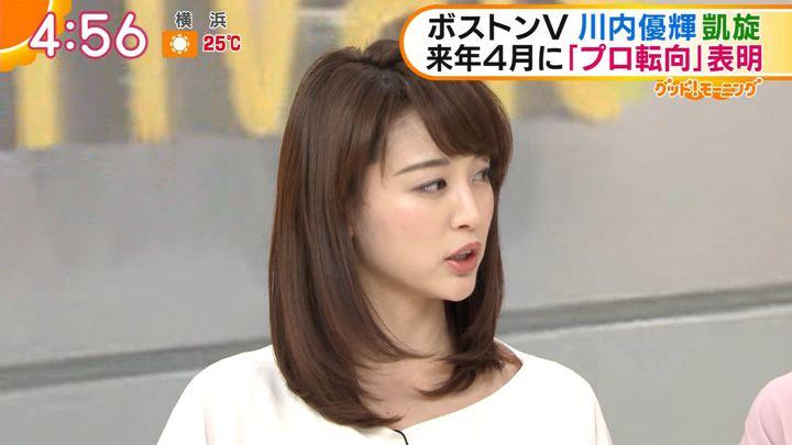 2018年04月20日新井恵理那の画像04枚目