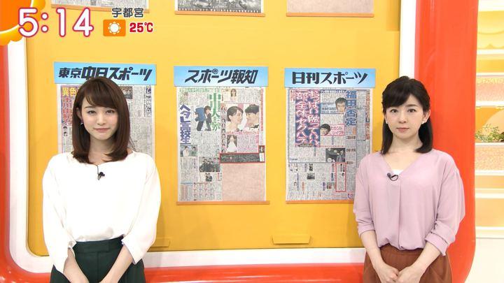2018年04月20日新井恵理那の画像07枚目
