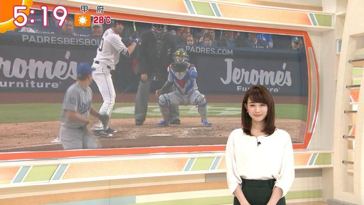 2018年04月20日新井恵理那の画像08枚目