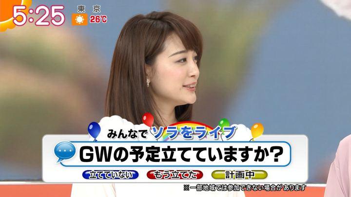 2018年04月20日新井恵理那の画像10枚目