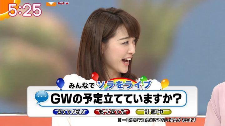 2018年04月20日新井恵理那の画像11枚目