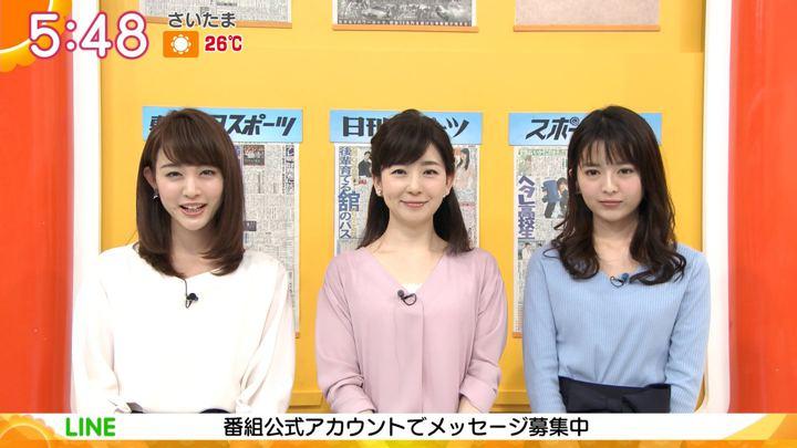 2018年04月20日新井恵理那の画像14枚目