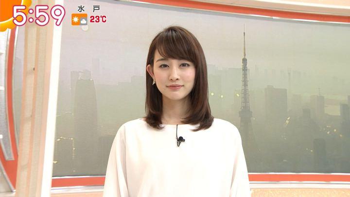2018年04月20日新井恵理那の画像15枚目