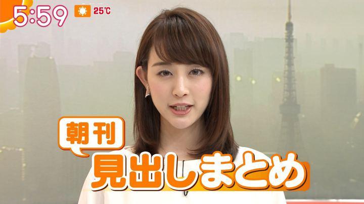2018年04月20日新井恵理那の画像17枚目