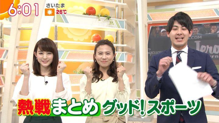 2018年04月20日新井恵理那の画像20枚目