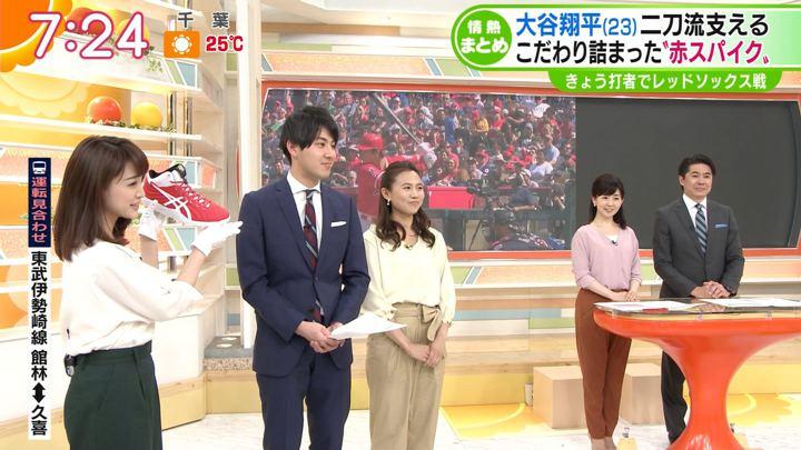 2018年04月20日新井恵理那の画像35枚目
