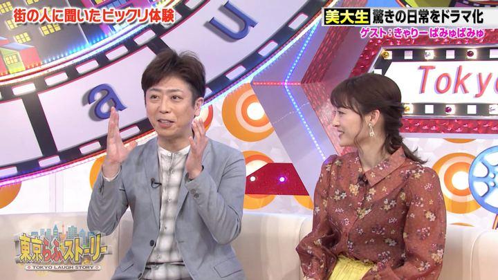 2018年04月20日新井恵理那の画像40枚目