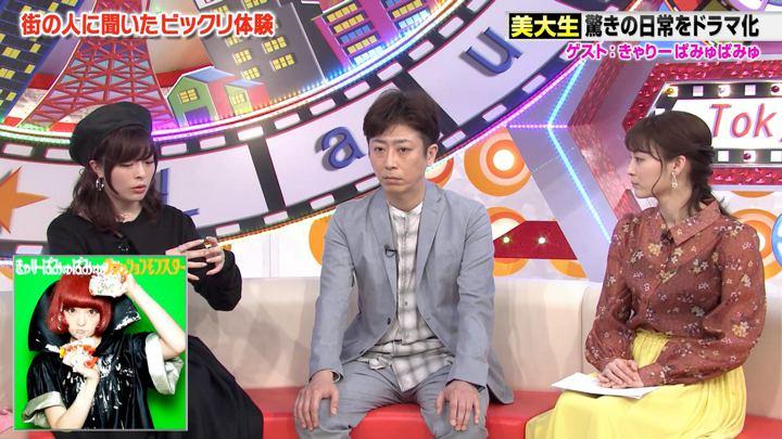 2018年04月20日新井恵理那の画像41枚目