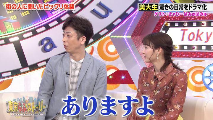 2018年04月20日新井恵理那の画像43枚目