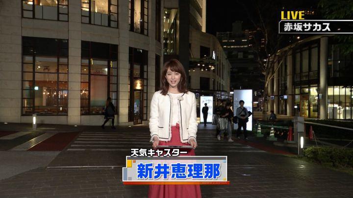 2018年04月21日新井恵理那の画像01枚目
