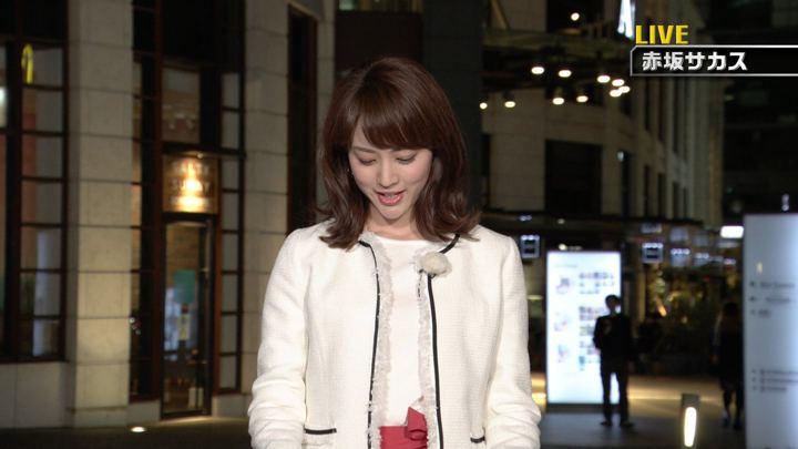 2018年04月21日新井恵理那の画像03枚目