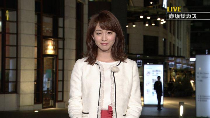 2018年04月21日新井恵理那の画像04枚目