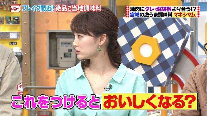 2018年04月22日新井恵理那の画像03枚目