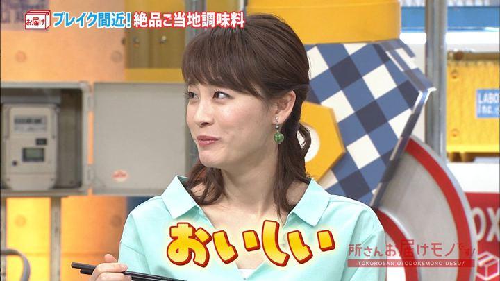 2018年04月22日新井恵理那の画像04枚目