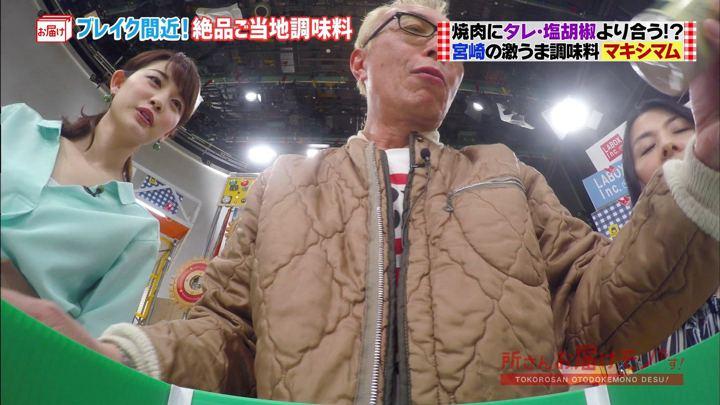 2018年04月22日新井恵理那の画像06枚目