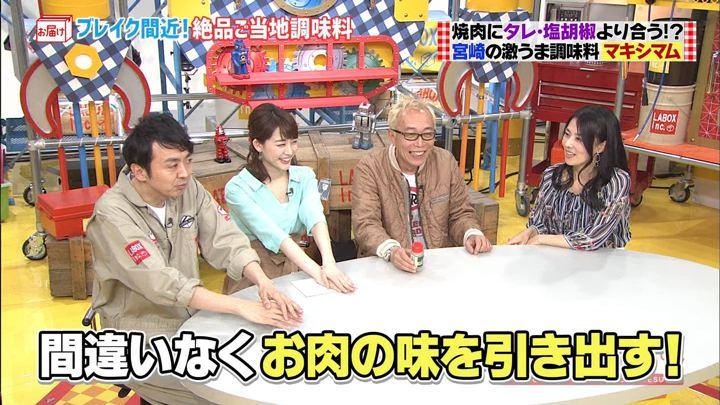 2018年04月22日新井恵理那の画像14枚目