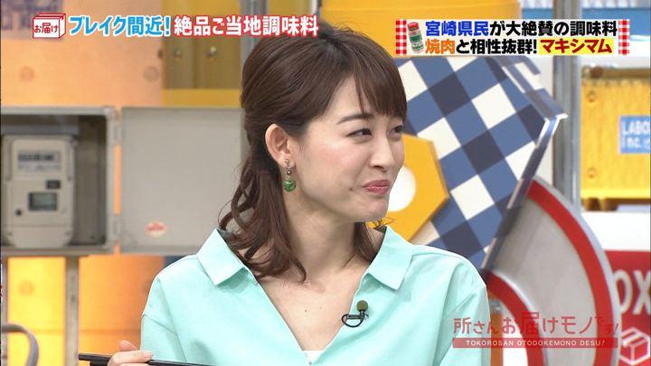 2018年04月22日新井恵理那の画像18枚目