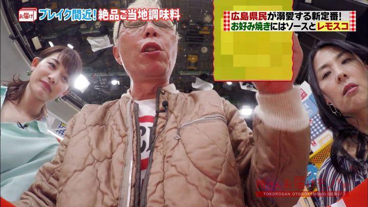2018年04月22日新井恵理那の画像24枚目