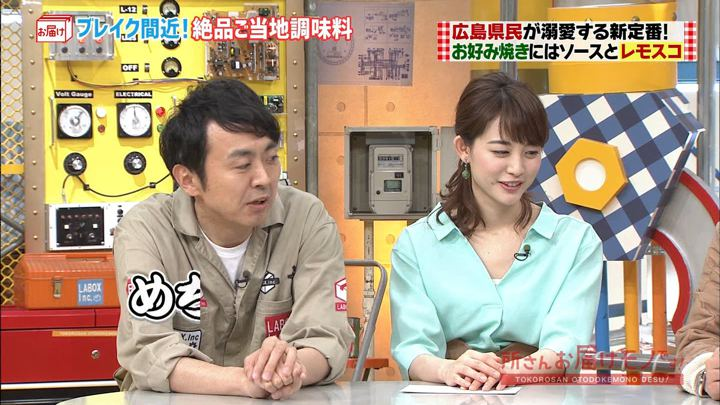 2018年04月22日新井恵理那の画像25枚目