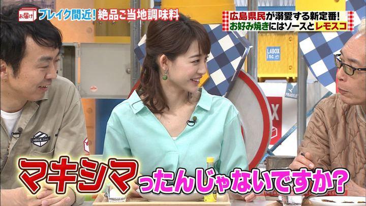 2018年04月22日新井恵理那の画像26枚目