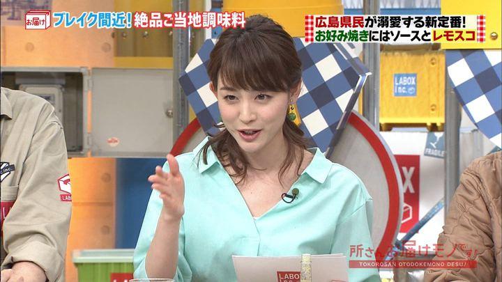2018年04月22日新井恵理那の画像28枚目