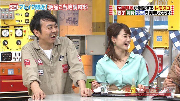 2018年04月22日新井恵理那の画像31枚目