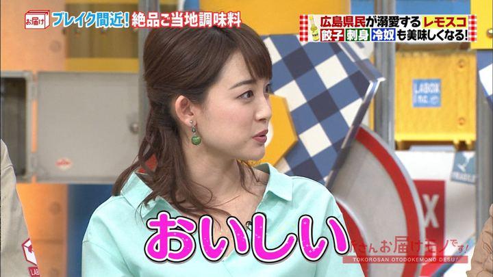 2018年04月22日新井恵理那の画像35枚目