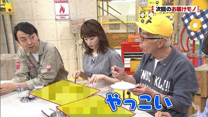 2018年04月22日新井恵理那の画像36枚目