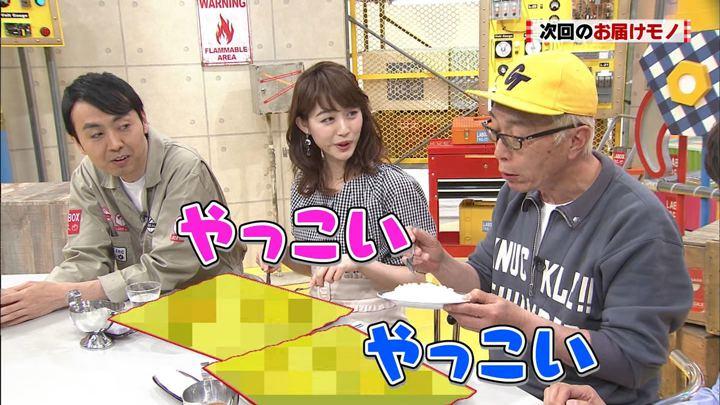 2018年04月22日新井恵理那の画像37枚目