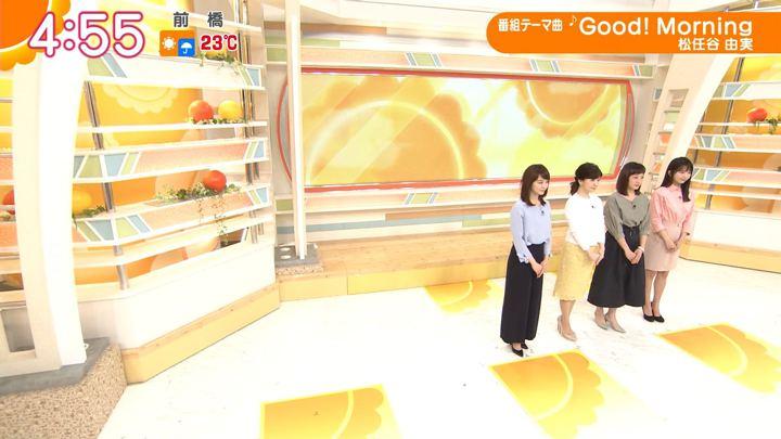 2018年04月23日新井恵理那の画像01枚目