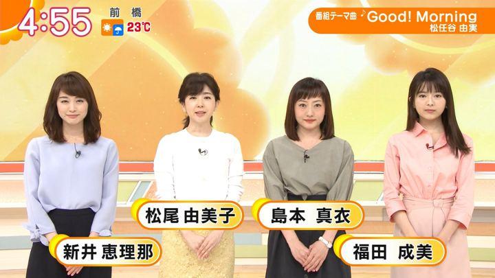 2018年04月23日新井恵理那の画像02枚目