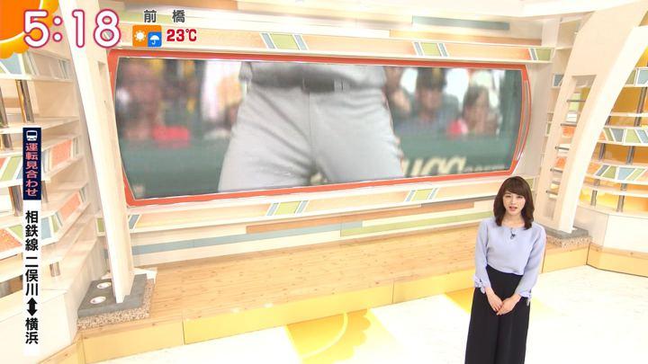 2018年04月23日新井恵理那の画像07枚目