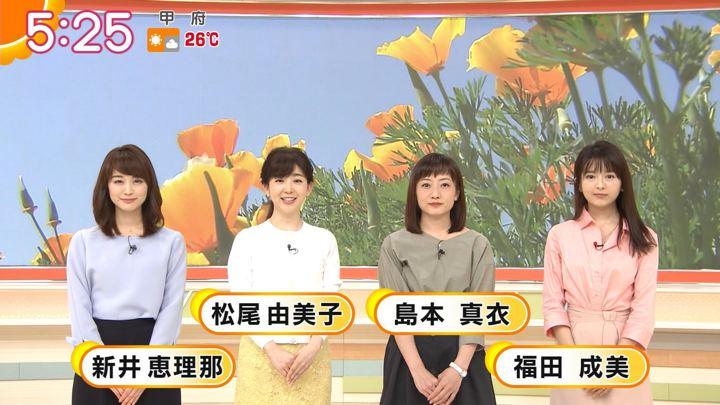 2018年04月23日新井恵理那の画像10枚目